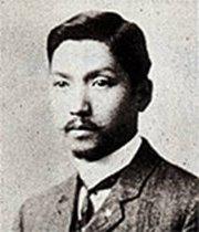 Ōsugi Sakae